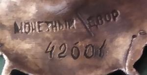 Орден Боевого Красного Знамени помогите определить номер