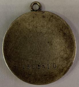 Медаль За Отвагу СССР 1505410