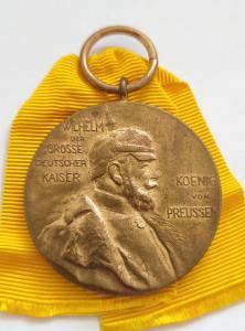 Прусская медаль к 100-летию Кайзера Вильгельма