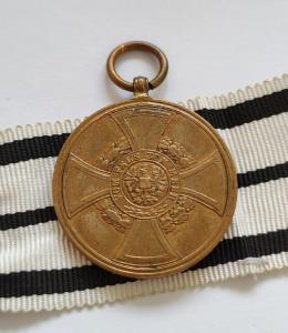 Медаль Гогенцоллернов за кампанию 1848-1849 г.