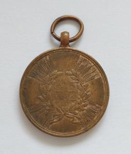 Прусская медаль за кампанию против Наполеона 1813-1814