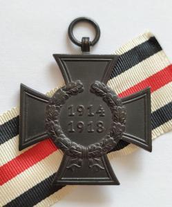 Крест Гинденбурга для вдов и наследников