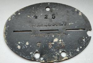 4./ SCHTZ. ERS. BTL. 73