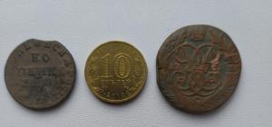 Монета какой номинал?