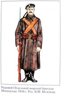 Форма одежды л/с морской пехоты