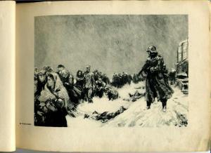 Рисунки о войне(1943г.)