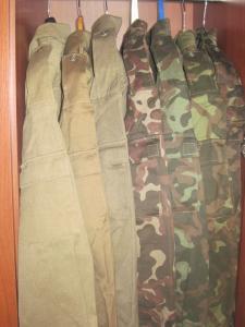 """Разновидности оттенков камуфляжа """"Бутан"""""""