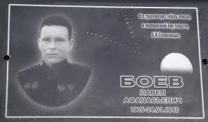 Советские кладбища  - Польша.