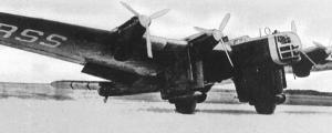 Первый беспосадочный перелёт по маршруту Москва-Северный полюс-США