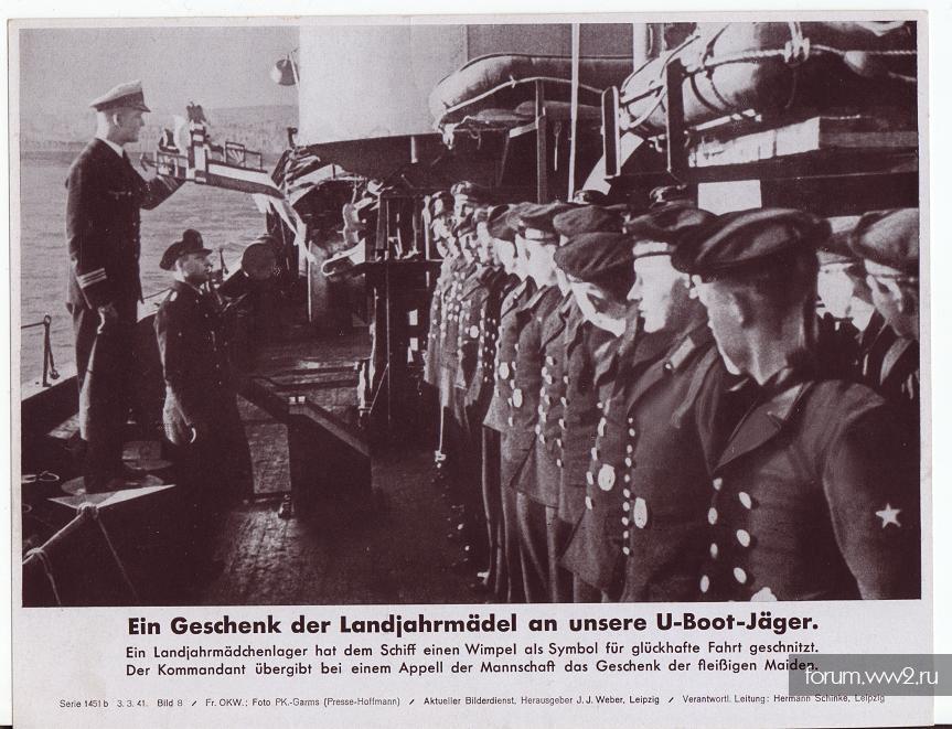 действия немецких кригсмарин врусском заполярье