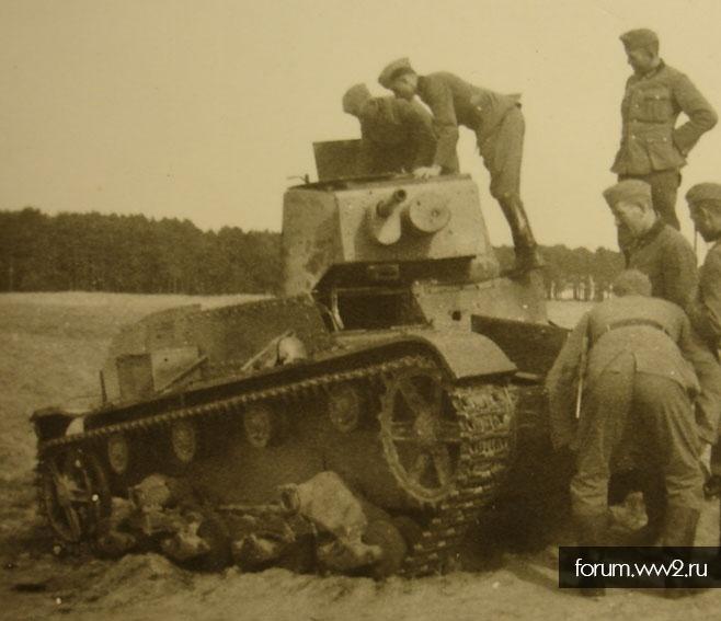 Т-26, что за модификация?