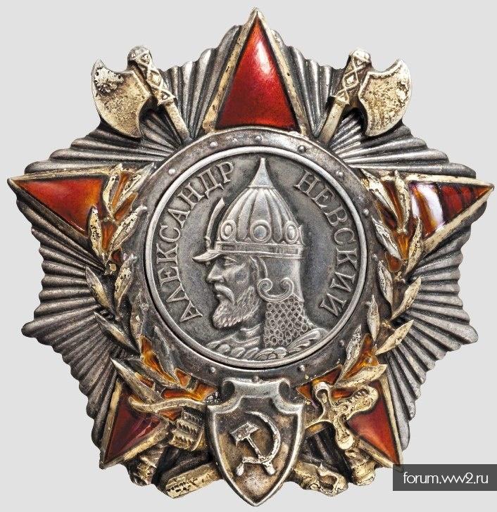 Орден Александра Невского №8677. Определение подлинности