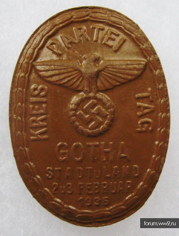Kreistag der NSDAP in Gotha. 1935 г.