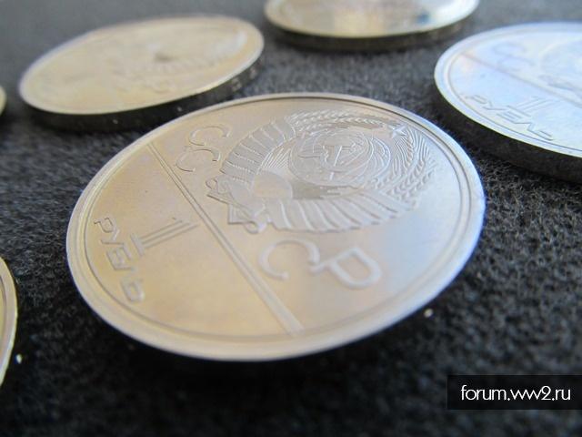 Набор 6 монет 1 рубль В КЕЙСЕ