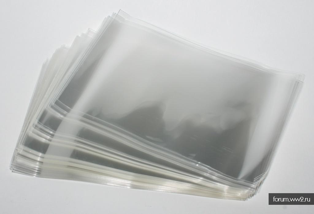 Анимации, прозрачный пакетик для открытки