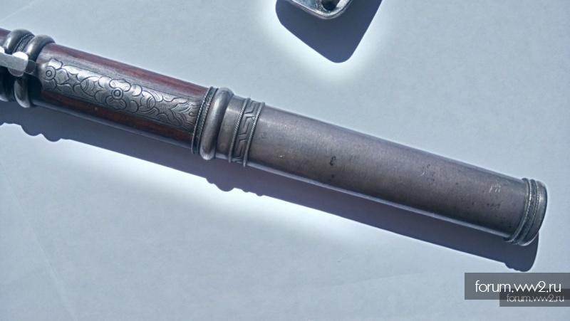 Помогите, пожалуйста, определить принадлежность данного ножа