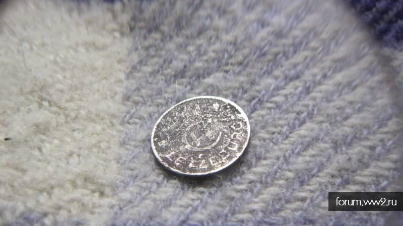 Монета на определение