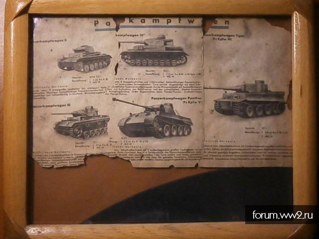 рамка танки брошура