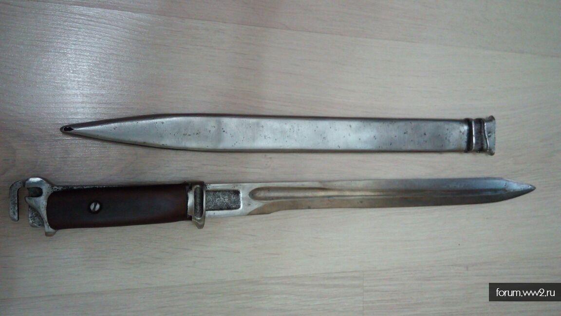 Штык АВС-36.