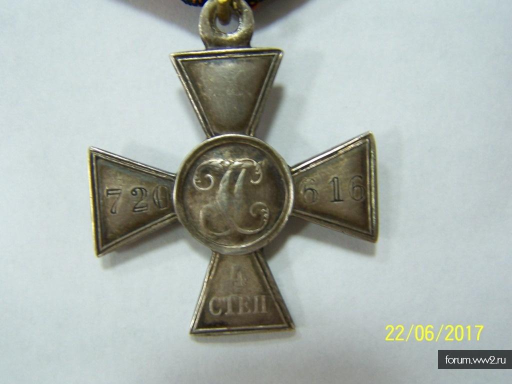 Помогу с определением ГК 4 степ. до 1299150 и ЗОВО всех степеней за Русско-Японскую