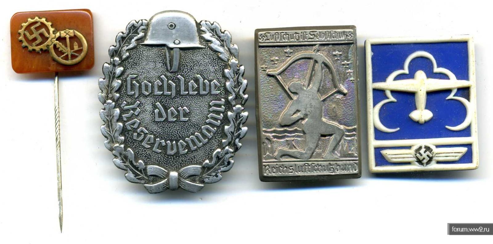 ЗНАЧКИ Третий Рейх - много разных!!!