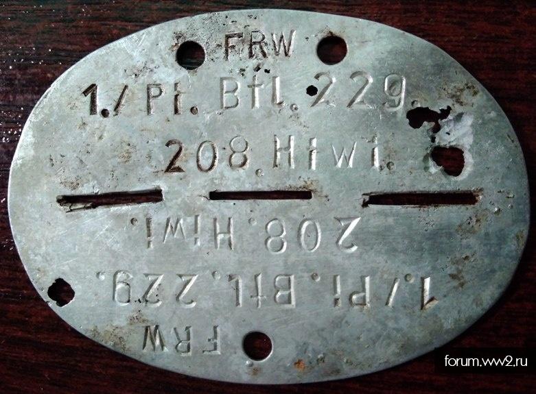 1./Pi.Btl.229 Frw Hiwi