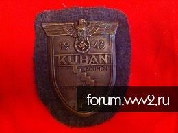 """щиты """"Крым"""" и """"Кубань"""""""