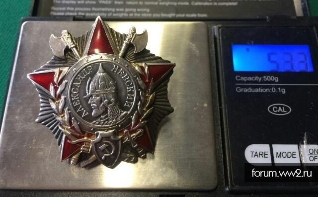 Орден А. Невского на подлинность