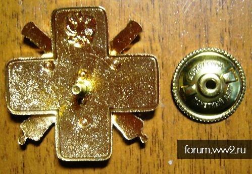 Крест с пушками, гербы Москвы и РФ