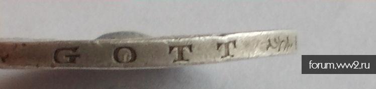 Антуражные 5 марок 1903 г.