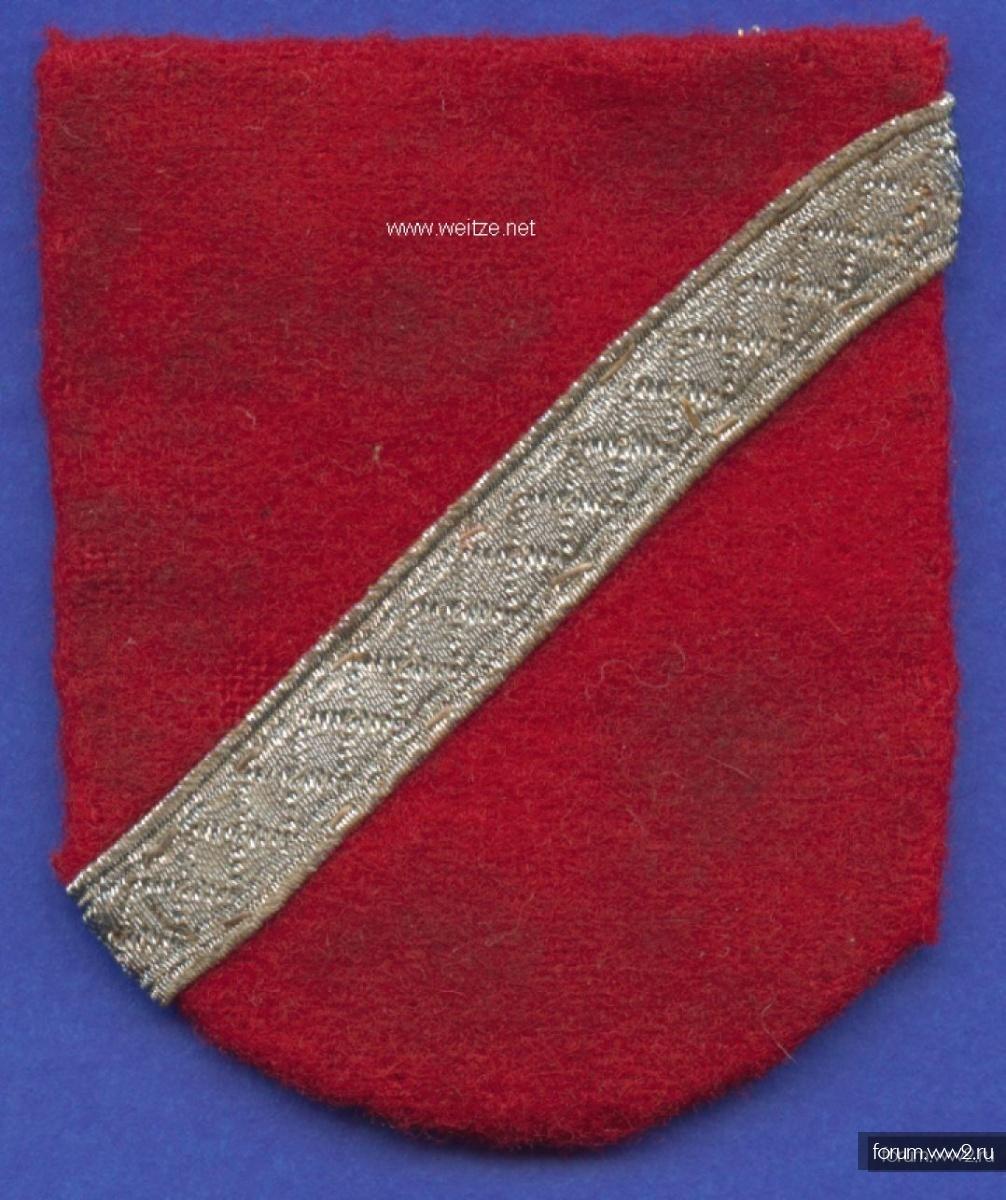 Щиток латышского легионера