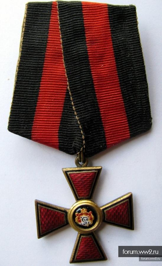 Владимир 4 - без мечей