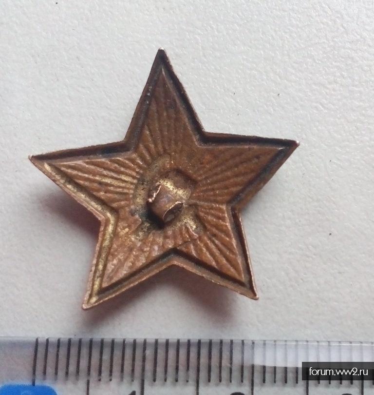 Звезда на пилотку