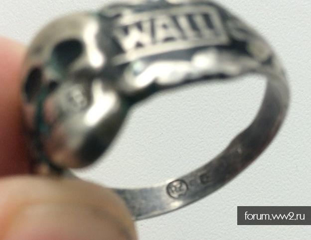 Перстень Вест Валл