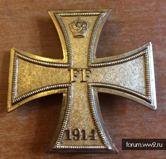 Кресты за заслуги