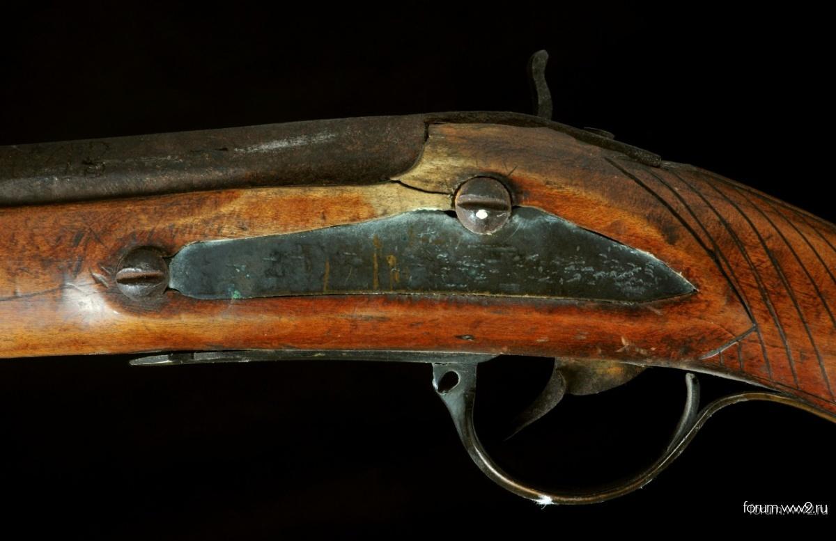 Помогите с атрибуцией винтовка - Тула 1788