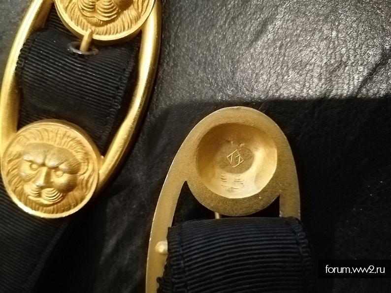 Кортик Кригсмарине