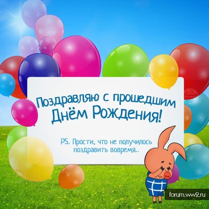 У Ketzera День Варения !!!