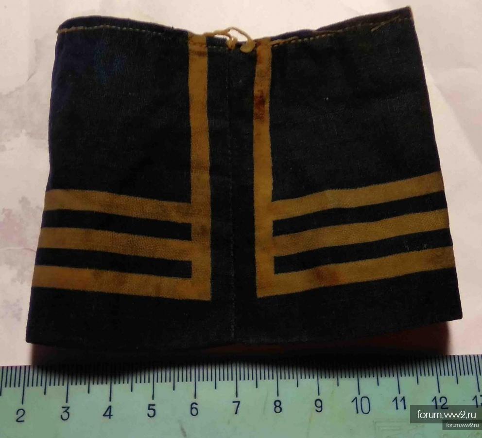 Флотские пришивные манжеты