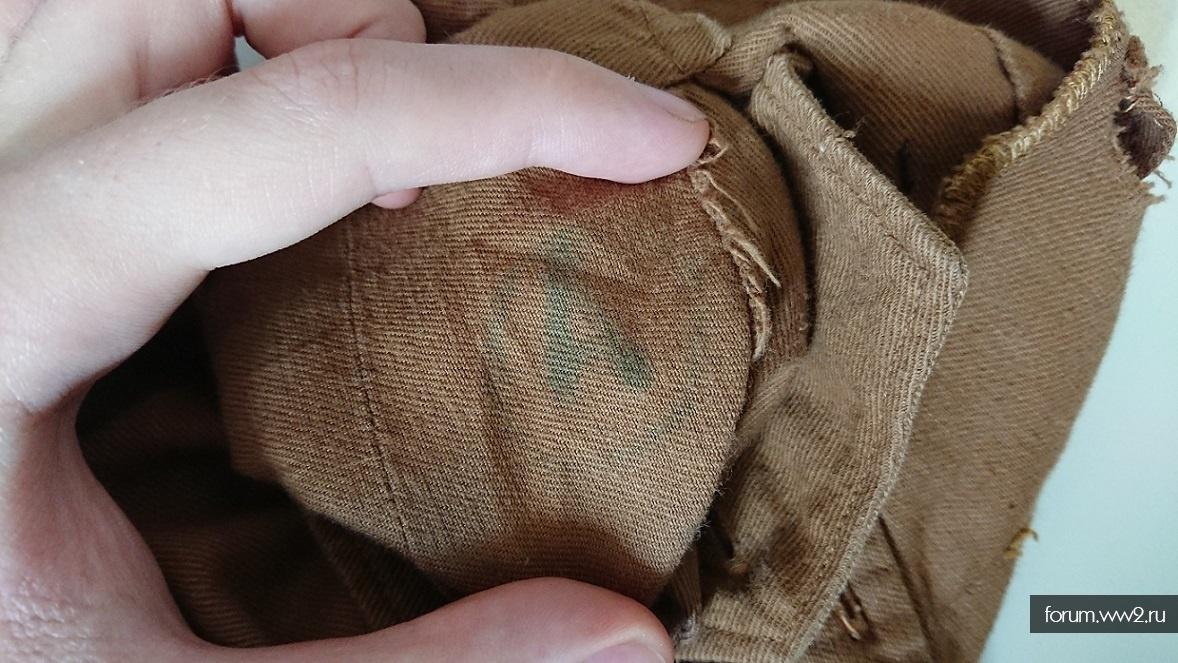 Куртка СА на оригинальность, срочно