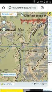 помогите  найти карты схемы по реке кересть (2 я ударная),