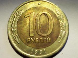 Подскажите по монетке.