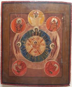 Икона Всевидящее Око Божие 19 век, увеличенный аналой