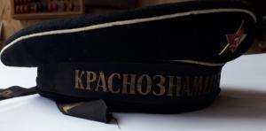 Бескозырка  Краснознаменный Балтийский Флот 1967 г.