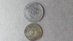 3 и 5 коп 1927 года