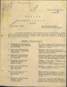 ЛАГГ-3 № 6708, ст.л-т Наумов Г.И., 88 ИАП