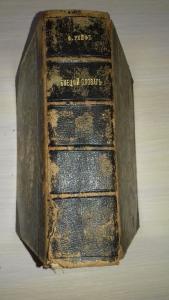 Словарь русско-немецкий 1909 г.
