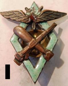 Летчик наблюдатель и штурман военных авиационных училищ ВВС РККА СССР.