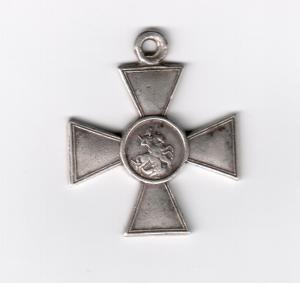 Георгиевский крест 3 ст