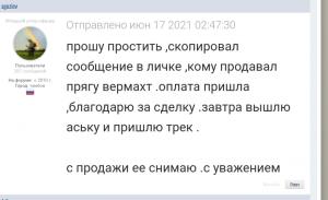 Пользователь aguziev